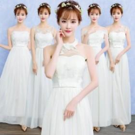 パーティーにエレガントなイブニングドレス【a0133】