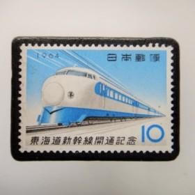日本 鉄道切手ブローチ 3934