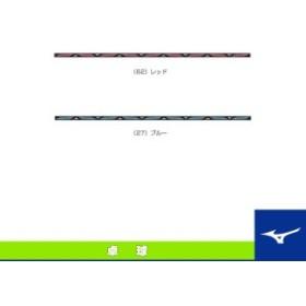 [ミズノ ]エッジセーバー/クッションタイプ(83JYA831)エッジガードエッジテープ