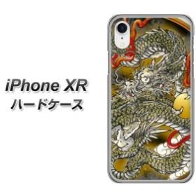 Apple iPhone XR ハードケース / カバー【VA830 龍と玉 素材クリア】 UV印刷 (アイフォンXR/IPHONEXR用)