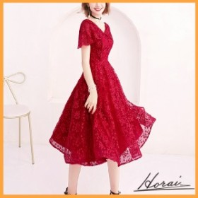 Vネック レース 花柄 刺繍 豪華 上品 パーティードレス 結婚式 二次会 半袖 ミディ丈 ワンピース 赤 ワンピドレス お呼ばれ 20代 30代 パ