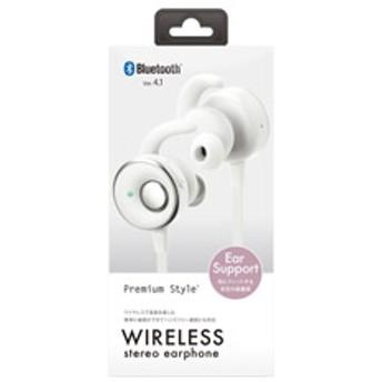Bluetooth 4.1搭載 ワイヤレス ステレオ イヤホン イヤーサポート付き ホワイト PG-BTE2S02 ホワイト