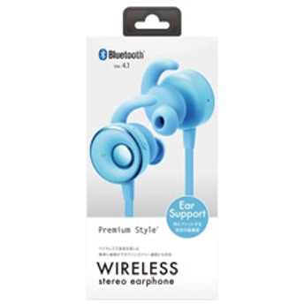 Bluetooth 4.1搭載 ワイヤレス ステレオ イヤホン イヤーサポート付き ブルー PG-BTE2S03 ブルー