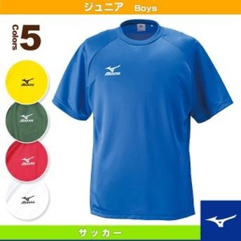 [ミズノ サッカー ウェア(メンズ/ユニ)]ゲームシャツ/ジュニア(P2JA4102)