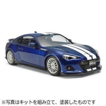 1/24 スポーツカーシリーズ No.336 SUBARU BRZ ストリート カスタム