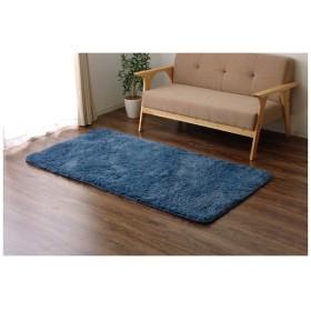 ラグ ミスティ-(92×185cm/ブルー)