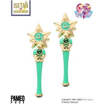 [PAMEO POSE]Star Power Stick Earring Sailor Jupiter