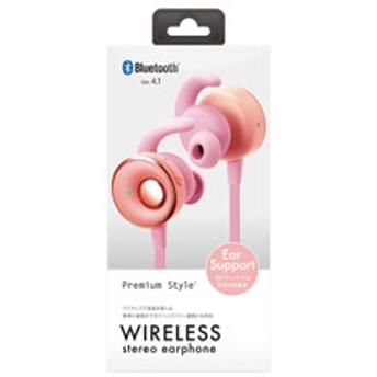 Bluetooth 4.1搭載 ワイヤレス ステレオ イヤホン イヤーサポート付き ピンク PG-BTE2S04 ピンク