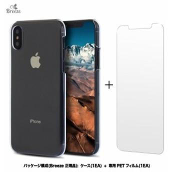 【iPhone新機種対応】iphoneXs ケース カバー au docomo softbank iphone xs アイフォンエックスs ハードケース 液晶保護フィルム付