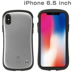iPhone XS Max 6.5インチ専用iFace First Class Metallicケース(シルバー) 41-897201