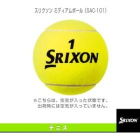 [スリクソン テニス アクセサリ・小物]スリクソン ミディアムボール(SAC-101)