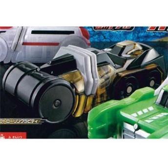 仮面ライダードライブ ガシャポンシフトカー05 3:シフトローリングラビティ バンダイ ガチャポン