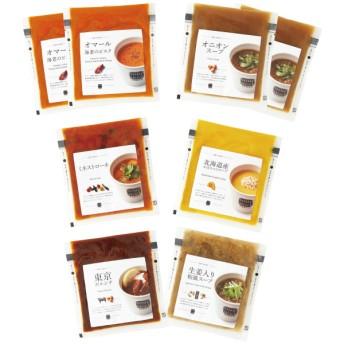 【送料無料】スープストックトーキョー スープセット8個 たまひよSHOP・たまひよの内祝い
