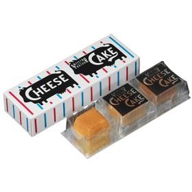 ★[資生堂パーラー]チーズケーキ3個入