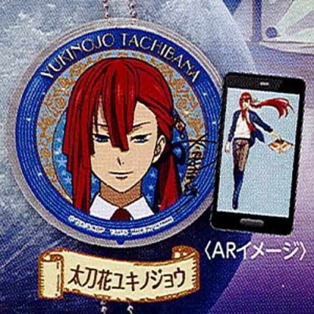 KING OF PRISM クリアホルダー(AR機能付き) 9:太刀花ユキノジョウ タカラトミーアーツ ガチャポン
