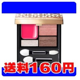 [ネコポスで送料160円]マキアージュ ドラマティックスタイリングアイズD RD312 ショコラフランボワーズ