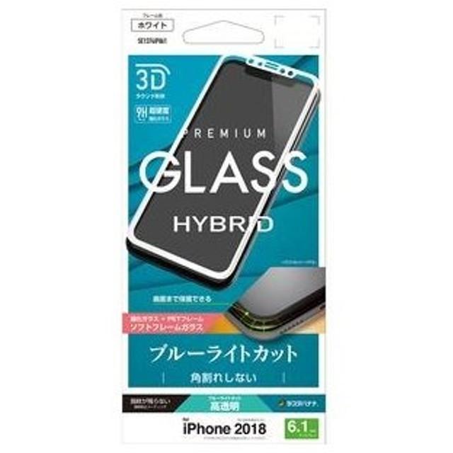ラスタバナナ iPhone XR用 液晶保護ハイブリッドガラスフィルム フルカバー ブルーライトカット 高光沢 ホワイト SE1374IP861 返品種別A