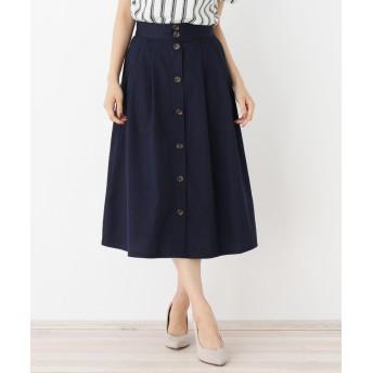 SHOO・LA・RUE/DRESKIP(シューラルー/ドレスキップ) フロントボタンフレアスカート