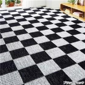 選べる撥水加工タフトカーペット/絨毯 【ブラックチェック 2: 江戸間3畳/長方形】 フリーカット可 日本製 黒