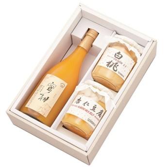 [京橋千疋屋]果実選果 蜜柑&コンポートセット