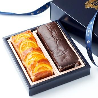 [鎌倉歐林洞]パウンドケーキ オレンジとガナッシュショコラの詰合せ 鎌倉 歐林洞