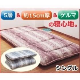 ゲルマニウム5層健康敷布団 【シングルサイズ】 ゲルマニウム不織布入 日本製 ピンク系  送料無料