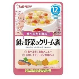 キューピーベビーフード ハッピーレシピ 鮭と野菜のクリーム煮 80g HR-18 12ヵ月頃からの離乳食