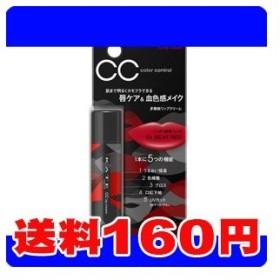 [ネコポスで送料160円]ケイト CCリップクリームN(カモフラ) 01 BEAT RED