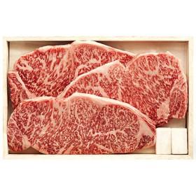 [浅草今半]国産黒毛和牛 サーロインステーキ 浅草今半(精肉)