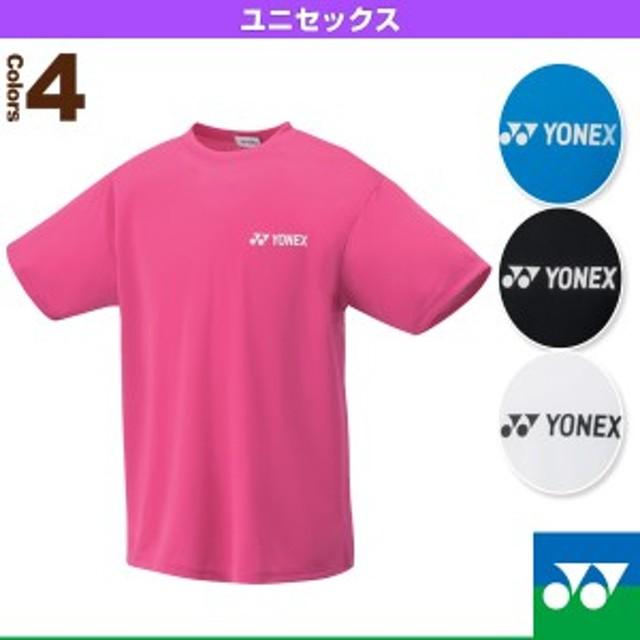 9fd910fe18c82 [ヨネックス ]ドライTシャツ/ユニセックス(16400)テニスウェアバドミントンウェア