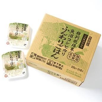 ★[米屋彦太郎]<パックごはん>特別栽培米 魚沼コシヒカリ ふんわりごはん