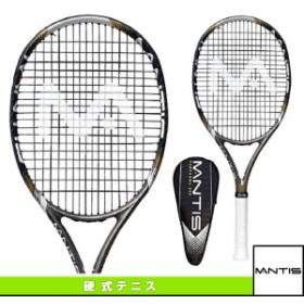 [マンティス テニス ラケット]MANTIS Performa 260/マンティス パフォーマ 260(MNT-260PF)