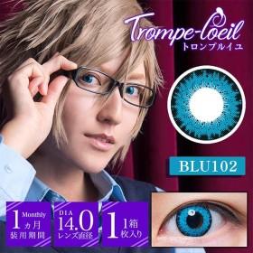 トロンプルイユ ブルー102