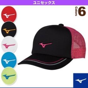 [ミズノ テニス アクセサリ・小物]キャップ/ユニセックス(62JW8001)帽子