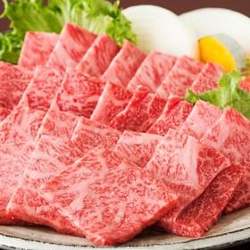 [岐阜・JAひだ]飛騨牛肩ロース焼肉用 中部