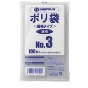 (業務用40セット)ジョインテックス ポリ袋 3号 100枚 B303J