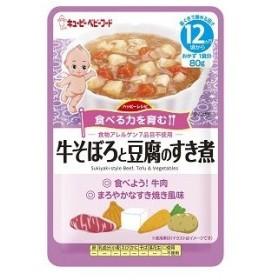 キューピーベビーフード ハッピーレシピ 牛そぼろと豆腐のすき煮 80g HA-24 12ヵ月頃からの離乳食 食物アレルゲン7品目不使用