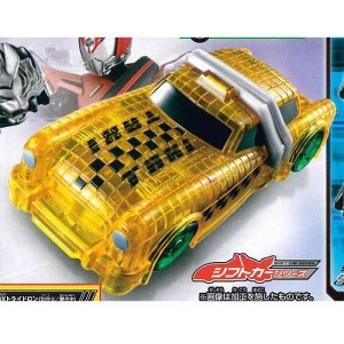 仮面ライダードライブ ガシャポンシフトカー04 1:シフトディメンションキャップ バンダイ ガチャポン