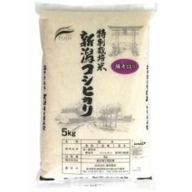 藤井商店 新潟県産 特別栽培米コシヒカリ 5kg