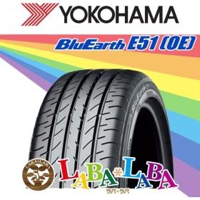 ヨコハマ E51 (E51A) 215/65R16 98H 新車/OEタイヤ YOKOHAMA ブルーアース