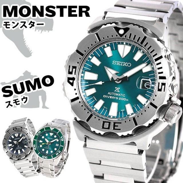 3b2cb5c8ef セイコー ダイバーズウォッチ 流通限定モデル スモウ モンスター メンズ 腕時計 SEIKO プロスペックス