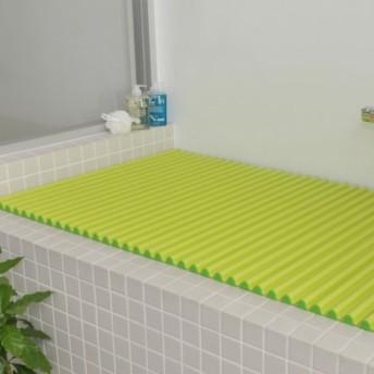 抗菌加工イージーウェーブ風呂ふた(既製サイズ)