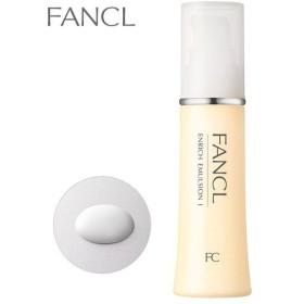 FANCL(ファンケル) エンリッチ乳液 さっぱり 30mL