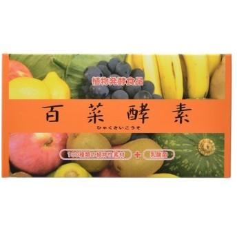 (訳あり)百菜酵素 ( 30包 )/ スペース・スリー