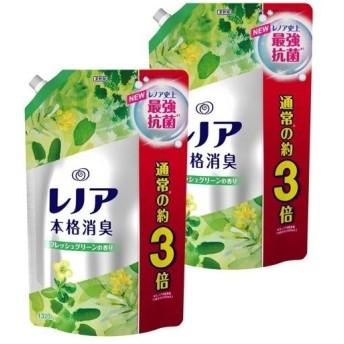 レノア 本格消臭 フレッシュグリーンの香り つめかえ用 超特大サイズ ( 1320ml2コ ) ( 柔軟剤 )