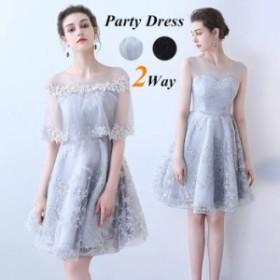 パーティードレス レディース 膝丈 ドレス 結婚式 ワンピース ウエディングドレス フォーマル ドレス お呼ばれ 結婚式 ドレス