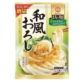 【訳あり 特価】 賞味期限:2020年12月25日 キッコーマン 具麺 和風おろし 120g パウチ