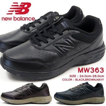 ウォーキングシューズ メンズ ニューバランス new balance MW363