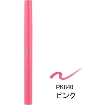 《コーセー》 ヴィセ リシェ カラーインパクト リキッドライナー ピンク PK840 0.4mL