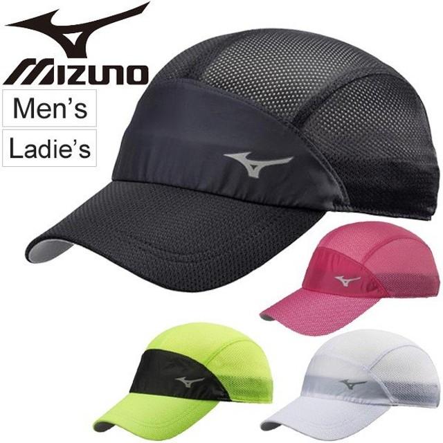 4e00eaa414b2e ランニング キャップ メンズ レディース/ミズノ mizuno 帽子 ジョギング マラソン トレラン トレーニング ウォーキング 男女兼用 アクセサリー
